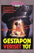 Red Nights of the Gestapo [VHS]