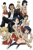 School Rumble 2nd Term
