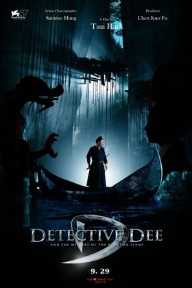 Detective Dee: The Mystery of the Phantom Flame