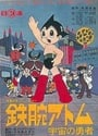 Astro boy: Mighty Atom, the Brave in Space