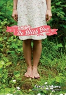 Be With You (Novel-Paperback)
