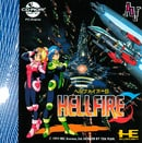 Hellfire S - The Another Story