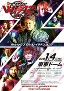 NJPW Wrestle Kingdom 12