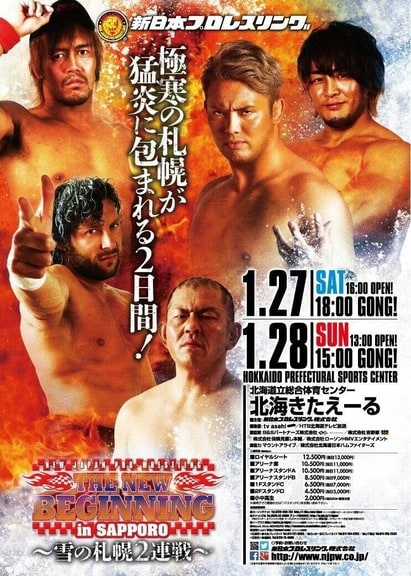 NJPW The New Beginning in Sapporo 2018 - Day 1