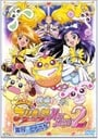Pretty Cure Max Heart 2: Friends of the Snow-Laden Sky