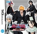 Bleach DS 2nd: Kokui Hirameku Requiem [JP Import]