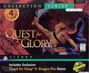 Quest For Glory: Collection Series
