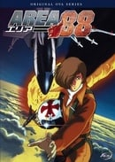 Area 88 - Original OVA Series