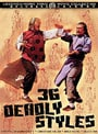 The 36 Deadly Styles (les 36 styles mortels)