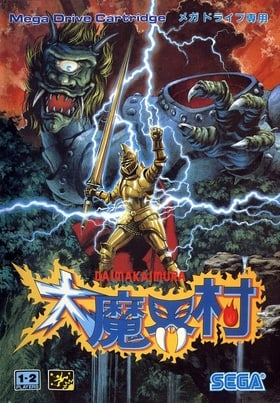 大魔界村 (Ghouls'n Ghosts)