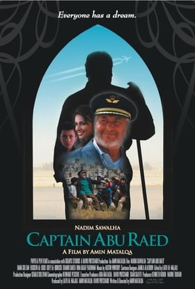 Captain Abu Raed                                  (2008)