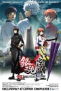 Gintama the Movie: The Final Chapter - Be Forever Yorozuya