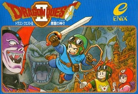 Dragon Quest II (JP)