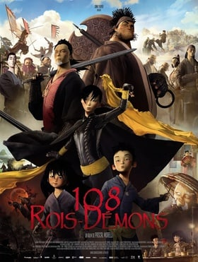 The Prince and the 108 Demons