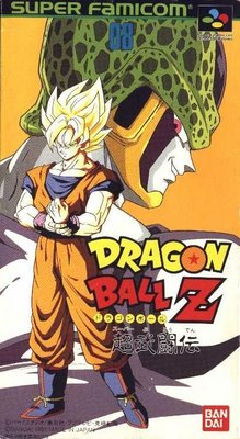 Dragon Ball Z Super Butouden
