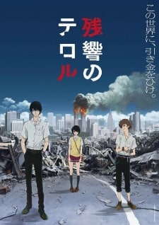 Zankyou no Terror (Terror in Resonance)