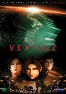 Vexille